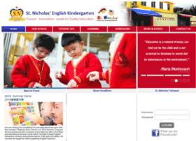 stnicholas.edu.hk