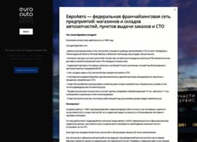 sto.euroauto.ru