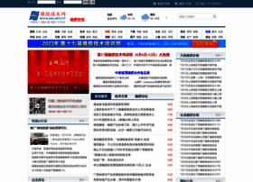 sto.net.cn