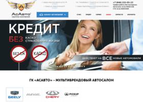 stoavtos.ru