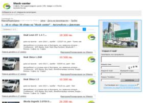 stock-center.mobile.bg