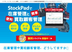 stock-pad.com