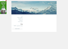 stock.blogfa.com