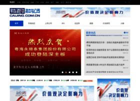 stock.caijing.com.cn