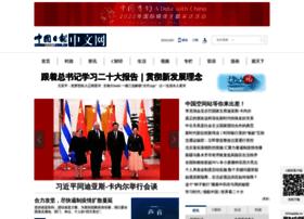 stock.chinadaily.com.cn
