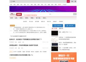 stock.cnfol.com