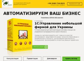stock.hvoya.com.ua