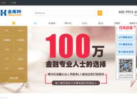 stock.jinku.com