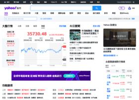 stock.kimo.com.tw