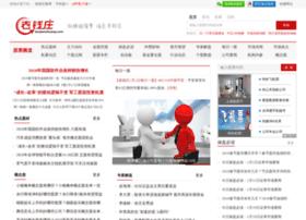 stock.laoqianzhuang.com