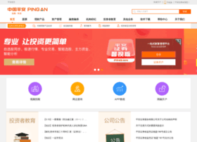 stock.pingan.com.cn