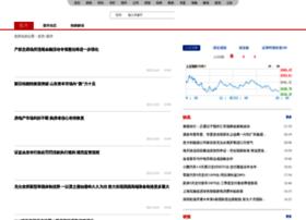 stock.stcn.com