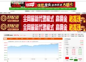 stock1.com.cn
