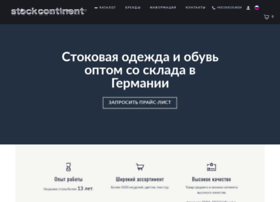 stockcontinent.de
