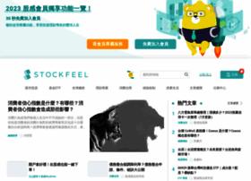 stockfeel.com.tw
