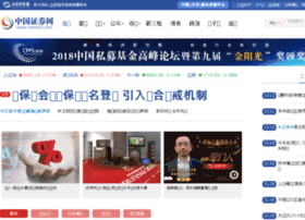 stockinfo.com.cn