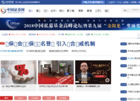 stockinfo.com.cn