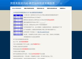 stockinvest168.weebly.com