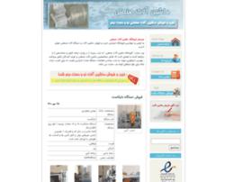 stockmachin.com