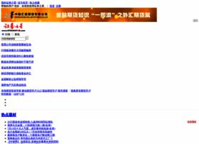 stockstar.com.cn