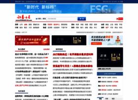 stockstar.com