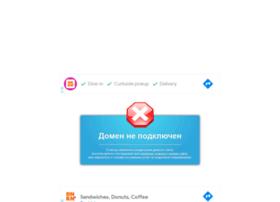 stogary.umi.ru