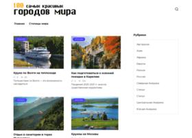 stogorodov.ru