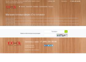 stogotovok.ru