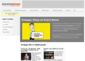stoiximabonus.com