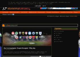 stoiximatakias24.blogspot.gr