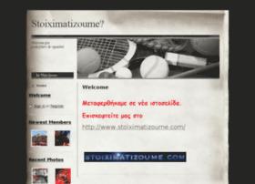 stoiximatizoume.webs.com