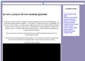 stokispb.ru