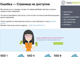 stoklasa.ru