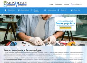 stokmobile.ru