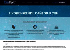 stokrat.org
