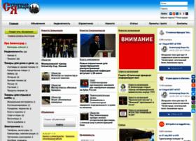 stol-yar.ru