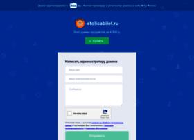 stolicabilet.ru