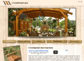 stolyar36.ru