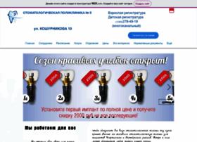 stom9.ru
