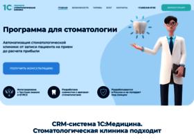 stoma1c.ru