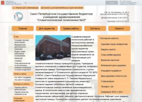 stoma32-spb.ru