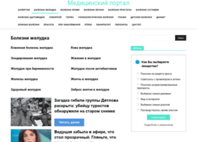 stomachum.ru