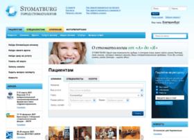 stomatburg.ru
