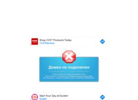 stomatolog-best.umi.ru