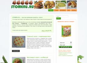 stomenu.ru