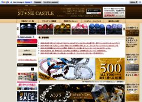 stone-castle.com