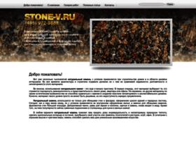 stone-v.ru