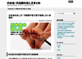 stop-nailbiting.com