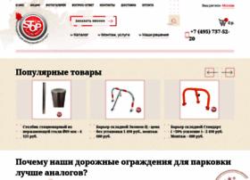 stopcar.ru