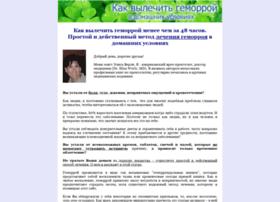 stophemorrhoids.ru